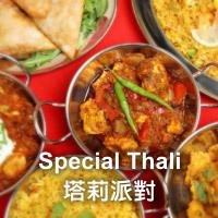 甘閣塔莉派對 Special Thali